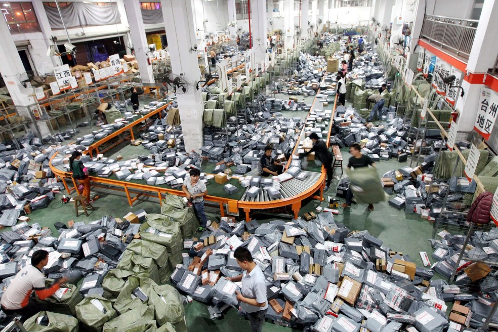 Alibaba warehouse